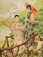 中国服饰专栏   旗袍——最熟悉的陌生人