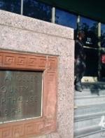 华人博士告美大学歧视案证人 不准讲中文