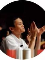 马云又131亿杀入香港保险业,这次还会再忽悠香港人?