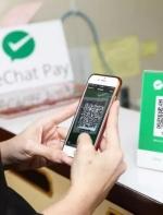 华人好消息!微信支付可以绑定加拿大的信用卡啦!