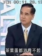 吃不起茶叶蛋的美国中产家庭忍饥挨饿 羞于承认!却有那么多中国人偷渡来美... ...