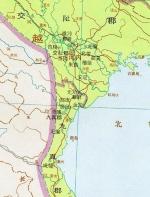 越南是如何废弃汉字的?