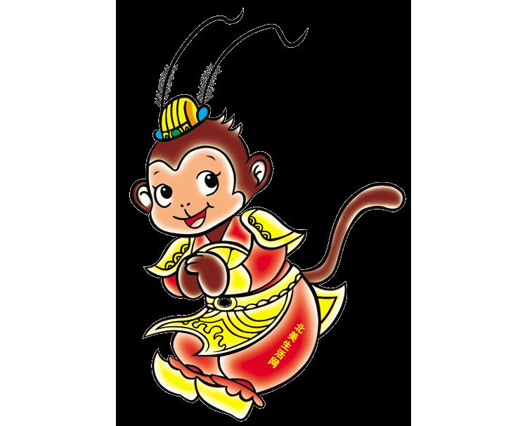 拜年顺口溜:十拜新春,祝你猴年大吉大利 春节快乐!