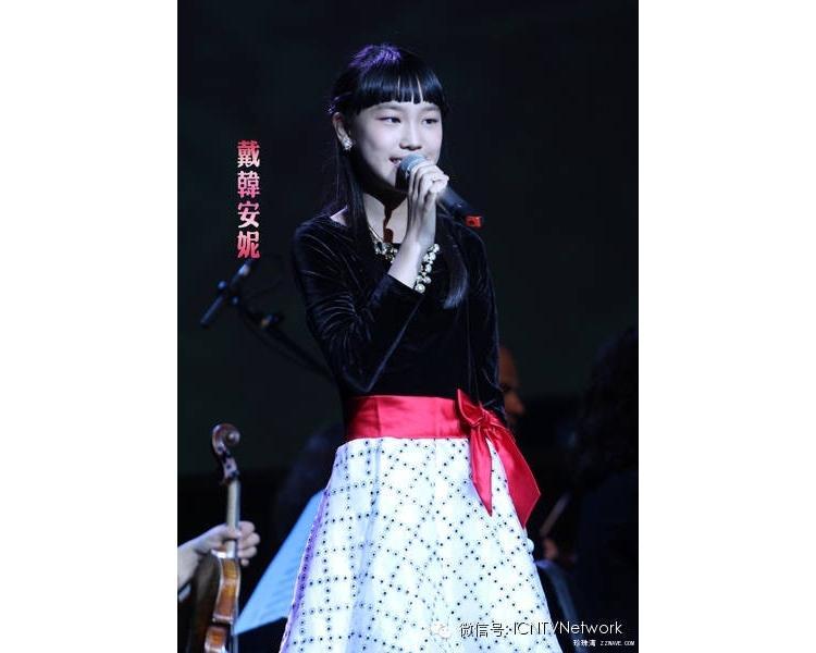 天生一个邓丽君-14岁的北京的戴韩安妮