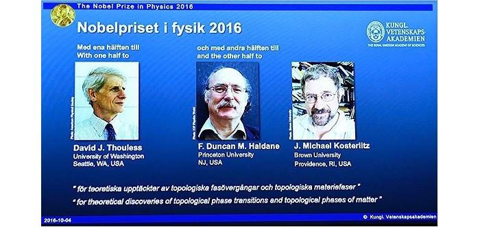 2016诺贝尔物理学奖揭晓 三位科学家荣获该奖项