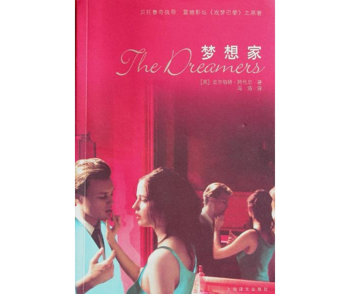 关于神秘而疯狂的乱伦,九本书探讨和描述了这一禁忌的话题 ... ... ...