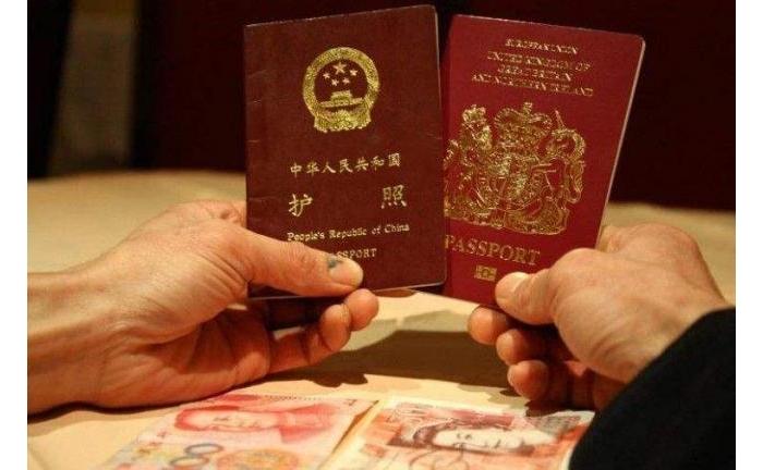 全体华人注意!公安部已确认!已入外国国籍者必须注销中国户籍 否则或面临重罚! ... ...
