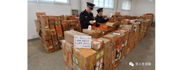美籍华人操纵1.5亿元走私案,团伙成员为高学历高智商海归