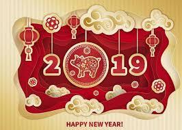 您好,给您拜个中国年!||视频